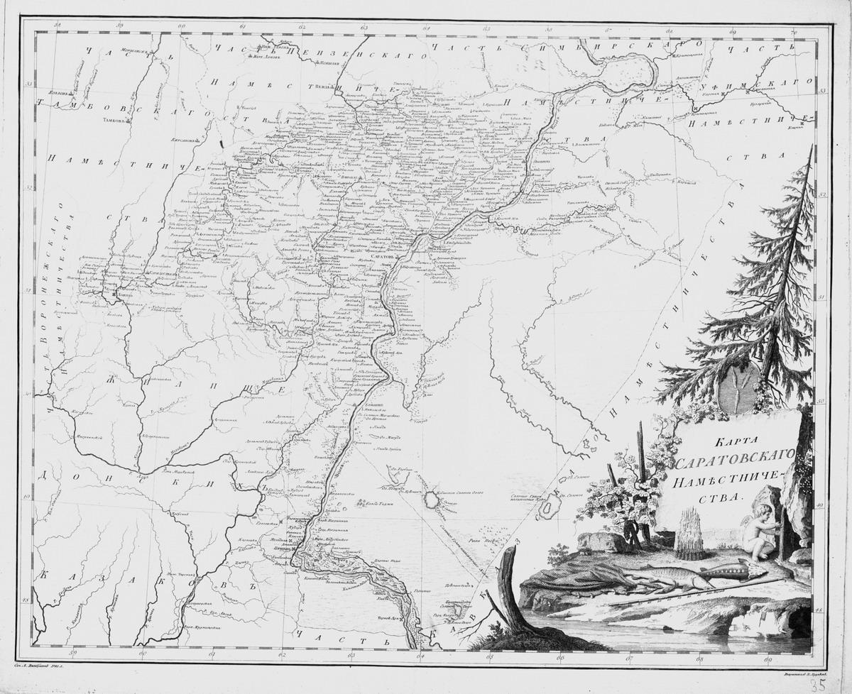 Саратов на древних картах