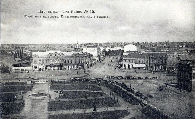 царицын фото города